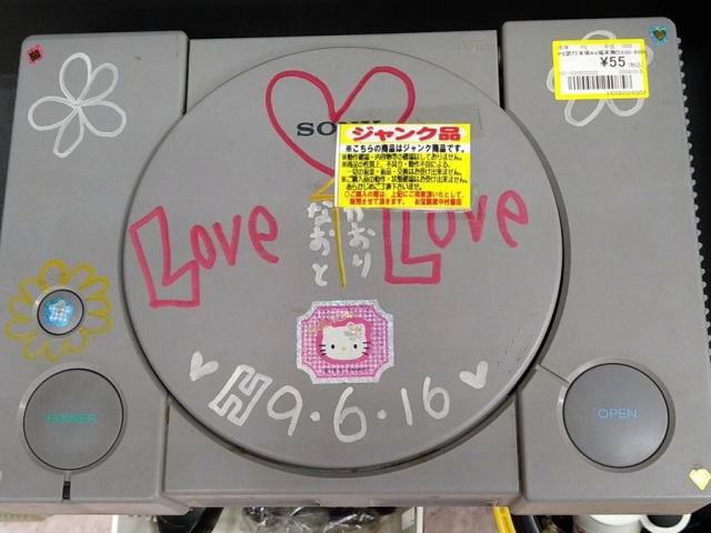 "Saddest original PlayStation ever? Store labels symbol of Japanese couple's '90s love ""junk"""