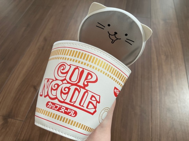 Cup Noodle pouch satisfies our never-ending need for instant ramen