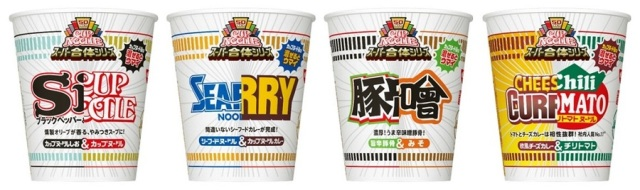 Nissin's new Cup Noodle series smashes flavours together for super combined power