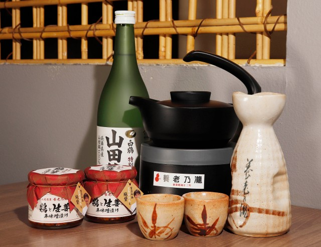 Heat sake like they do at a Japanese izakaya with this special at-home set