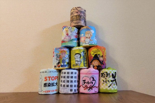 Japanese toilet paper collection opens our minds as we open our butts