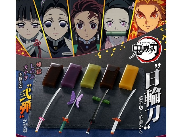 Demon Slayer Nichiren Blades ready for new duty: Slicing through your sweets as dessert knives