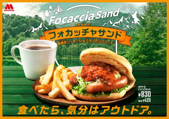 Mos Burger's popular Focaccia Sandwich returns to Japan after seven years