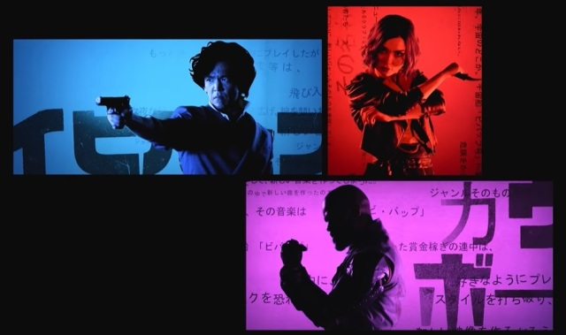 How do Japanese fans feel about Netflix's live-action Cowboy Bebop opening sequence?
