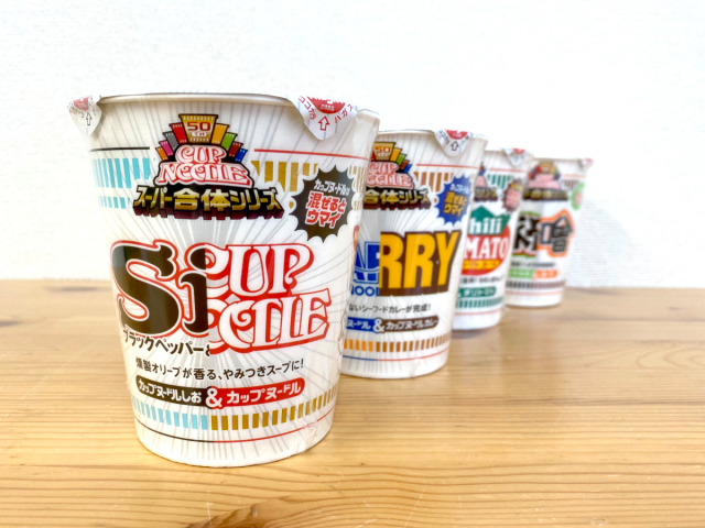 Is Japan's new Super Combined Cup Noodle series really as great as it claims to be?