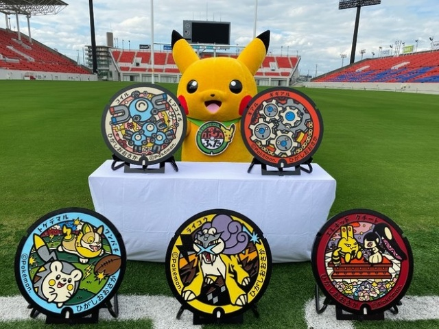 Osaka finally gets its own Pokémon manhole covers with team of Electric/Steel-types