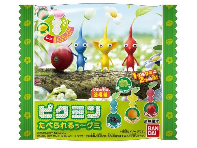 Literally hungry for new Nintendo Pikmin content? You can now eat the creatures in Japan