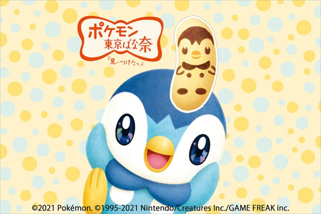 Move over, Pikachu and Eevee — Piplup is here to take over Pokémon Tokyo Banana!