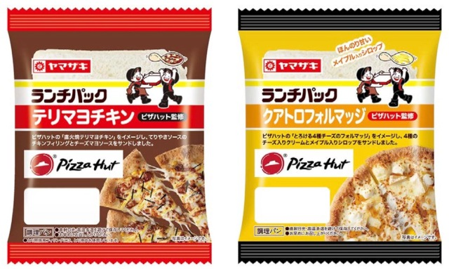 Pizza Hut sandwiches? Japanese lunch packs will never be the same again