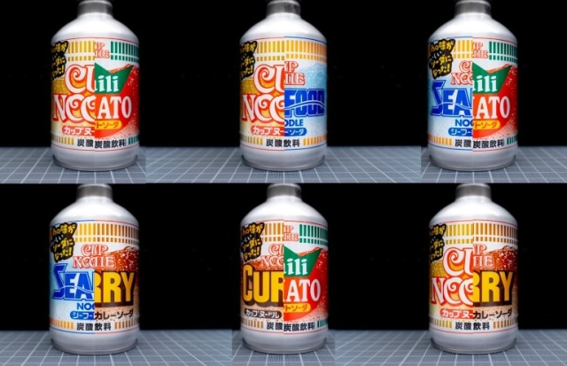 Hybrid Cup Noodle Sodas – Forbidden flavors to astound and traumatize【Taste test】