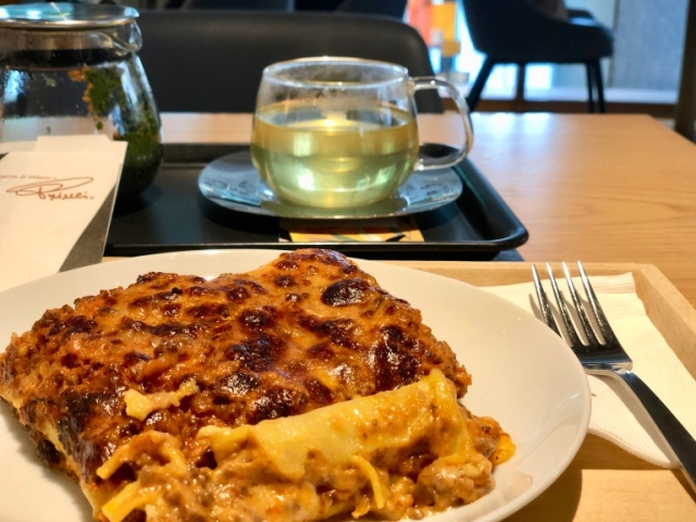 Starbucks Japan is a great place to go for…lasagna?!?【Taste test】