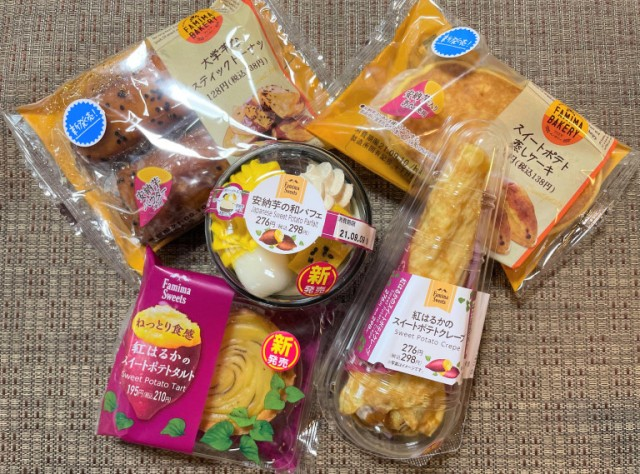 Falling into the sweet life with Japanese convenience stores' new sweet potato sweets【Taste test】