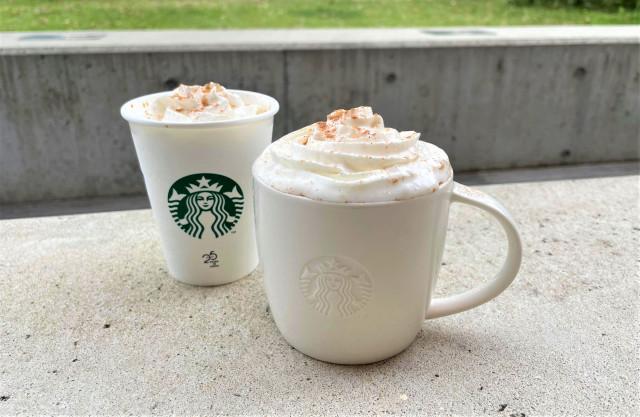 We try the Starbucks Pumpkin Spice Latte in Japan!