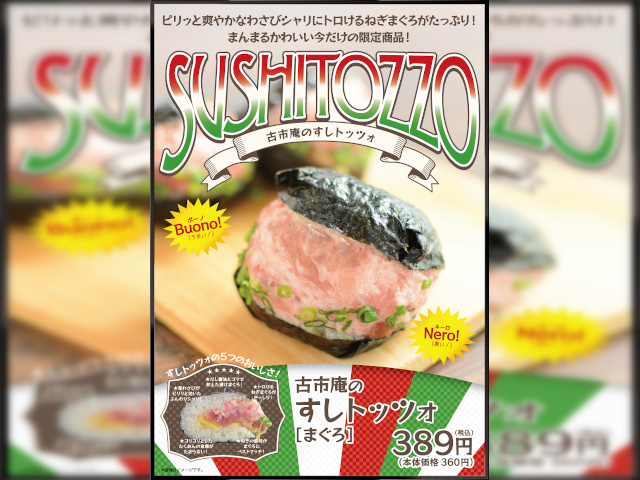 We try the new Sushitozzo: A fishy Japanese take on an Italian sweet