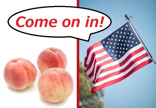 U.S. lifts all agricultural import bans for Fukushima, Tohoku region of Japan