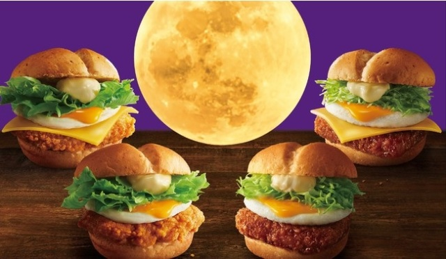 KFC Japan invites you to admire beauty of moon, then eat it with tsukimi fried chicken sandwiches