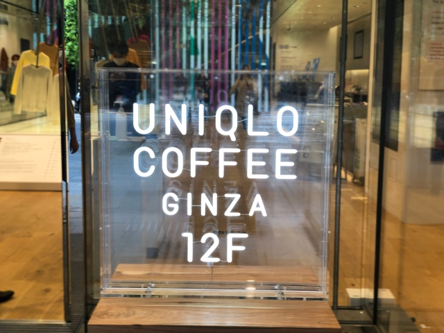 We try Uniqlo coffee at first-ever cafe inside Ginza flagship store