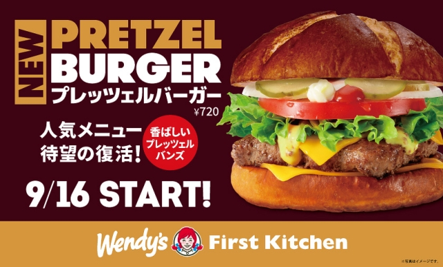The Wendy's Pretzel Burger returns to Japan for a limited time!