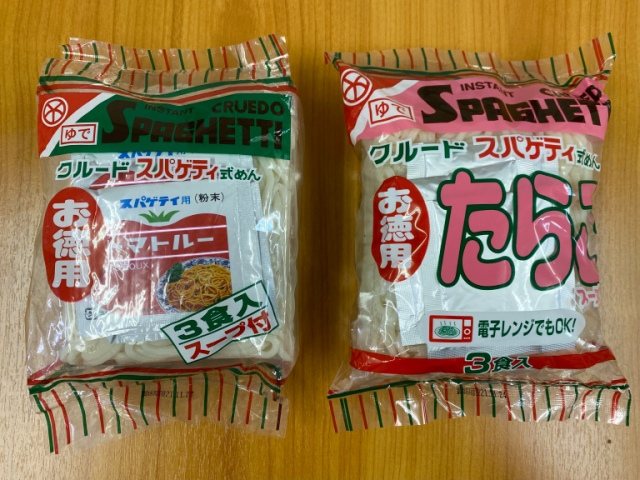 One minute is all you need to make this popular instant noodle meal from Okayama【SoraKitchen】