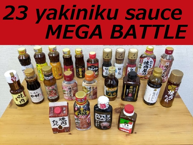 Testing 23 different yakiniku dipping sauces from the Japanese supermarket to find the top three
