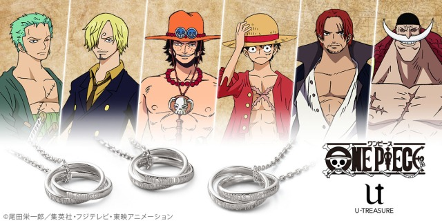 Proclaim dedication to your special pirate-someone with deluxe One Piece-inspired jewelry