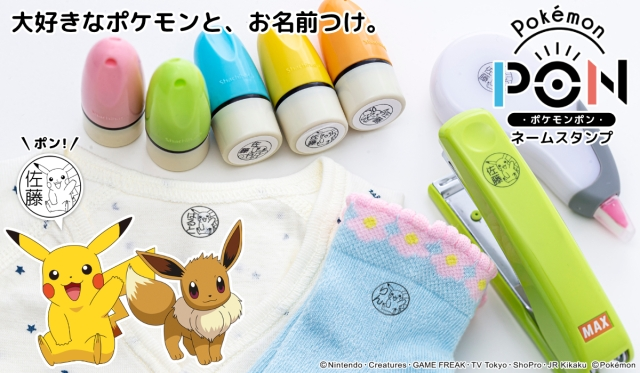 New Pokémon PON name stamp collection lets you stamp your name on anything
