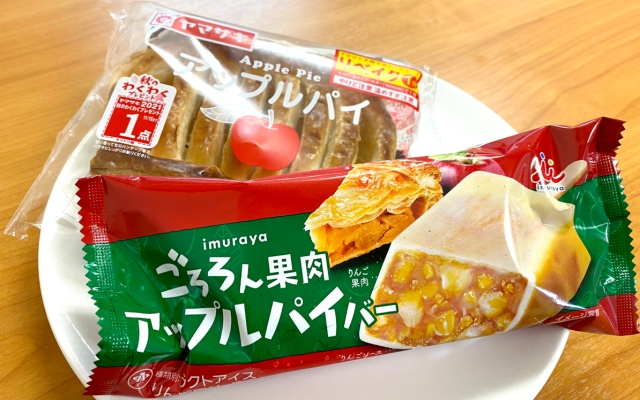 How to make a sinfully decadent Apple Pie Bar pie out of Japanese grocery store stuff【SoraKitchen】