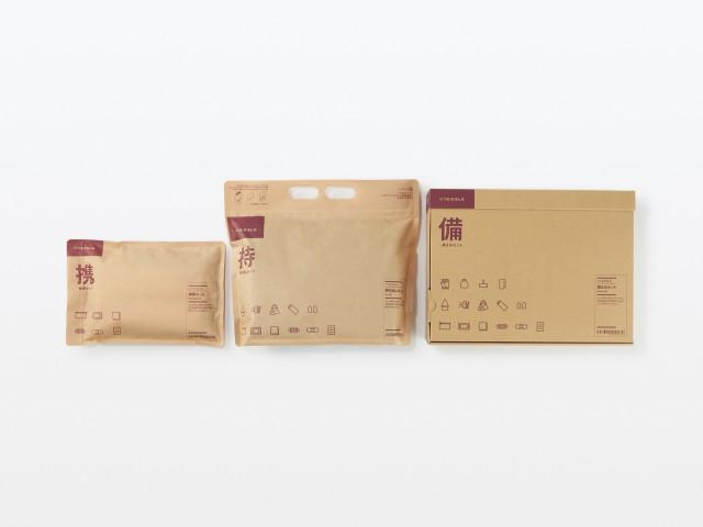 Japanese minimalist retailer Muji launches new set of disaster preparedness kits