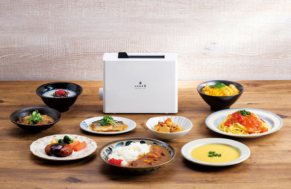 New Japanese gadget is like a toaster for instant food pouches, gets you fed in a jiffy