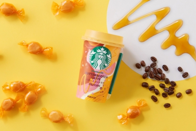 Enjoy Tokyo's exclusive Starbucks Butterscotch Latte across Japan for a limited time