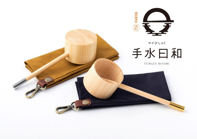 Preserve a piece of Japanese culture during Corona with your own mini shrine hand-washing ladle