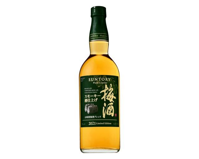 Suntory to release new Yamazaki smoke-barrel aged plum liqueur in limited quantities