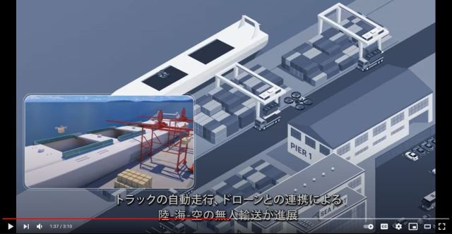 Japanese shipping giant planning to start autonomous cargo ships by 2025