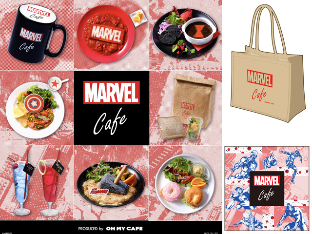 Marvel Culinary Universe coming to pop-up cafe in Osaka this September
