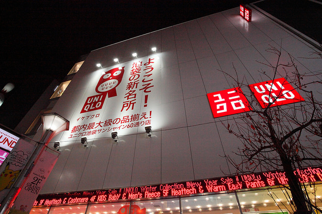 Uniqlo Japan will pay you for your old clothes with new recycling project Re:Uniqlo