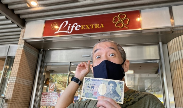 Mr. Sato enjoys the good Life and loads up on food to get loaded with【Japan's Best Home Senbero】