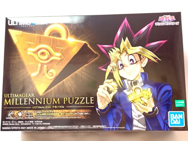 We attempt to solve the Millennium Puzzle from Yu-Gi-Oh! ourselves, gain new respect for Yugi