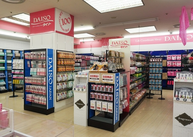 100 yen store chain Daiso opens online shop with 30,000 items to choose from!