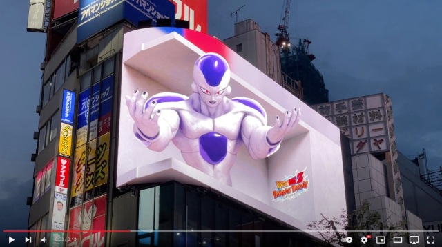 Dragon Ball's Frieza appears in giant 3-D outside Shinjuku Station【Video】