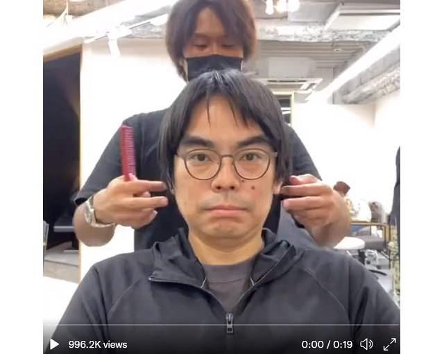 Tokyo hairstylist performs makeover magic in amazing before/after haircut video