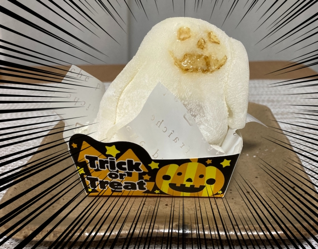 Japanese Halloween cake is too scary for its own good
