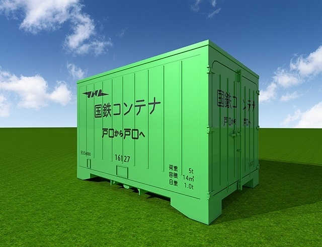 You can now buy replica JR train containers to sleep, hang out, or do whatever you want in【Pics】