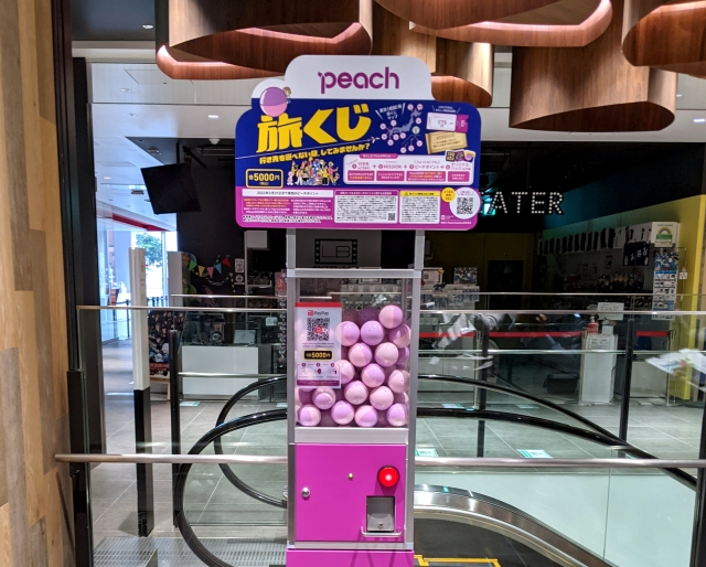 We buy random-destination airplane ticket discounts from a Japanese gacha capsule vending machine