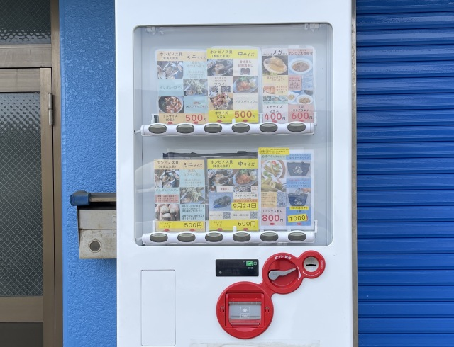 We try clams from a Japanese vending machine and live to tell the tale