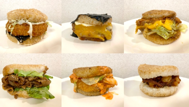Lotteria unveils its first rice burgers, but how do they compare to Mos Burger and McDonald's?