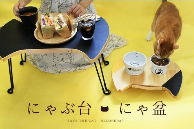 Introducing the nyabudai and nyabon: Matching dining tables sized for you and your cat【Pics】