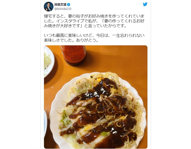 """Japanese politician apologizes to prime minister for calling wife's cooking """"Hiroshima-yaki"""""""