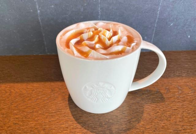 Starbucks Japan welcomes autumn with Caramel Apple Rooibos Tea