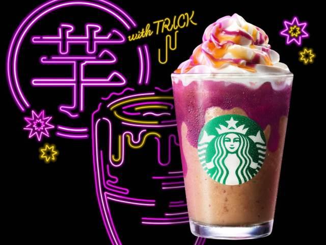 Starbucks unveils new Halloween Frappuccino in Japan