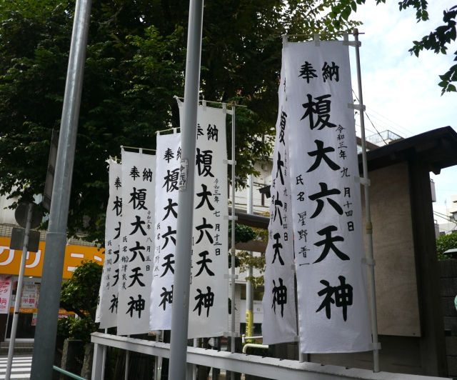 """Does Tokyo's """"breakup shrine"""" really have the power to end relationships?"""